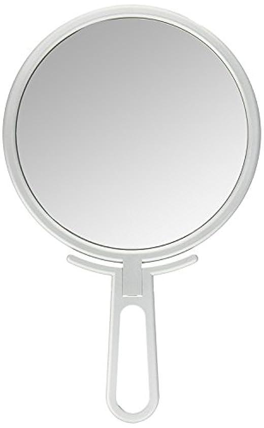 盆空白褐色メリー 折立式ハンドミラー シルバー No.470