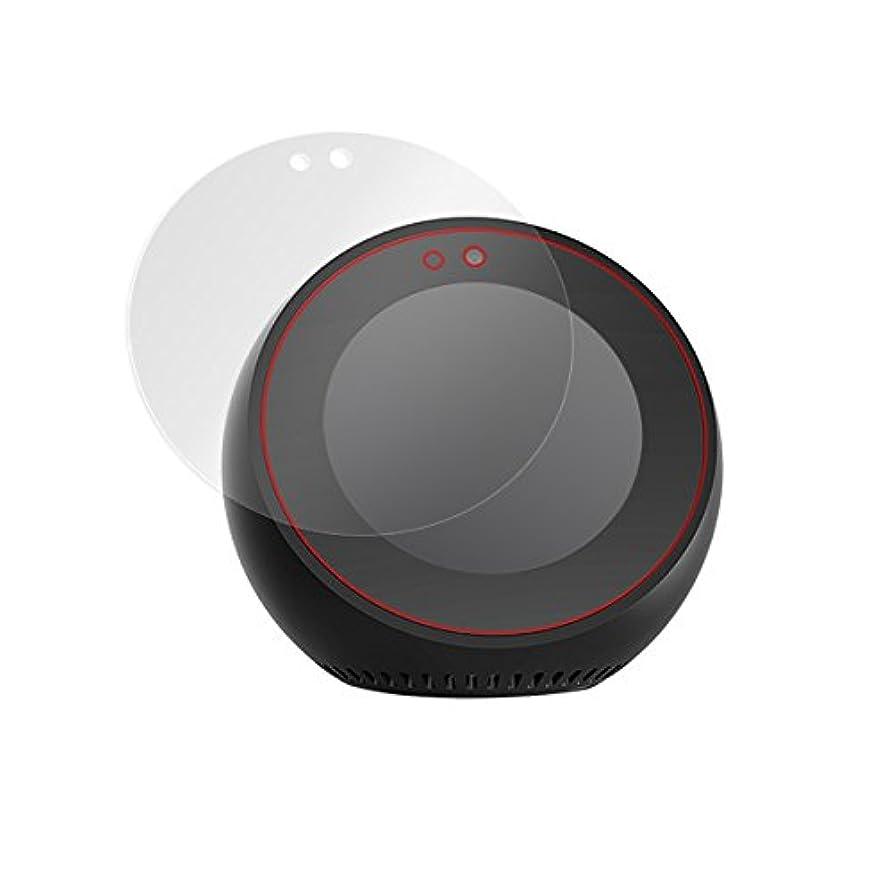 上モック池日本製 指紋が目立たない 光沢液晶保護フィルム Echo Spot 用 OverLay Brilliant OBAMAZONECHOSPOT/12