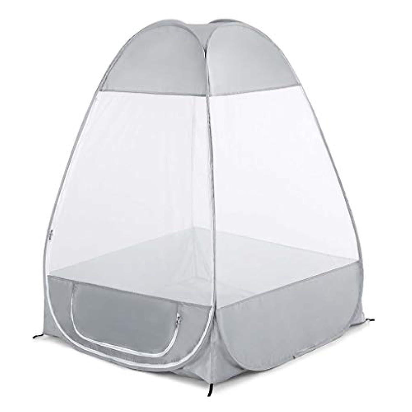 高さディスク才能テント 屋外蚊帳瞑想キャンプテントシングルシッティングスタンドアロンシェルターカバナ蚊クイック折りたたみ旅行テント