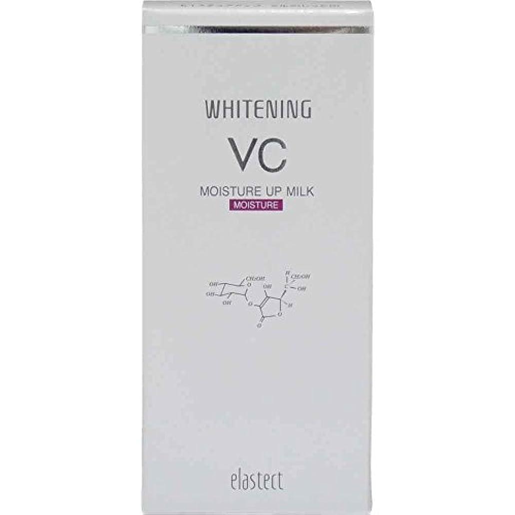 詩他のバンドで疑問に思うエラステクト ホワイトニング モイスチュアアップミルクVC(M) しっとりタイプ 120mL 【医薬部外品】