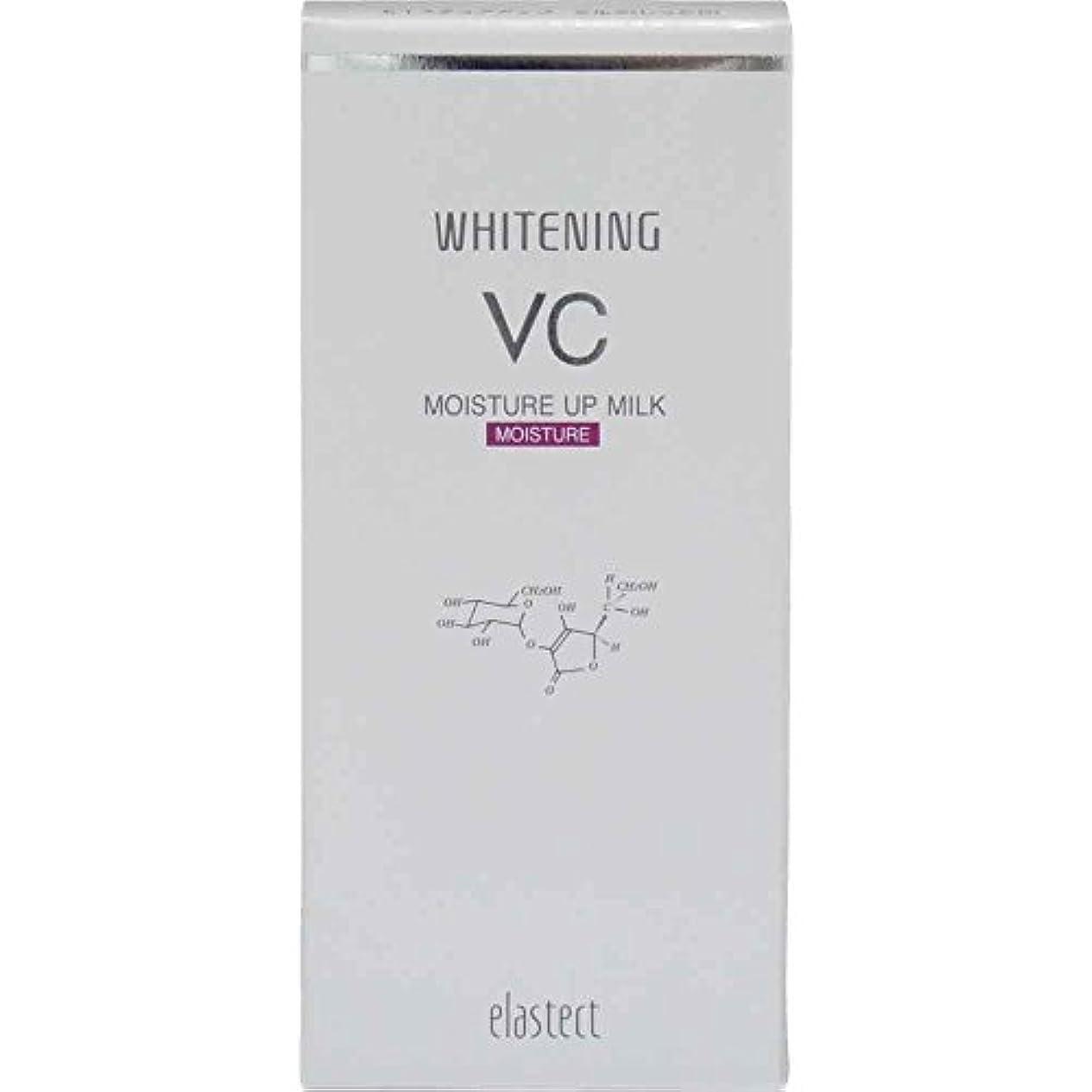 言い聞かせる解釈適度なエラステクト ホワイトニング モイスチュアアップミルクVC(M) しっとりタイプ 120mL 【医薬部外品】
