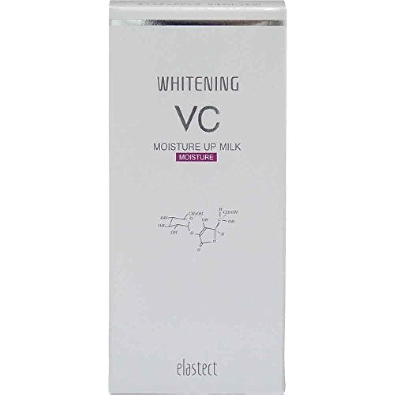 医療の嫌い寄託エラステクト ホワイトニング モイスチュアアップミルクVC(M) しっとりタイプ 120mL 【医薬部外品】