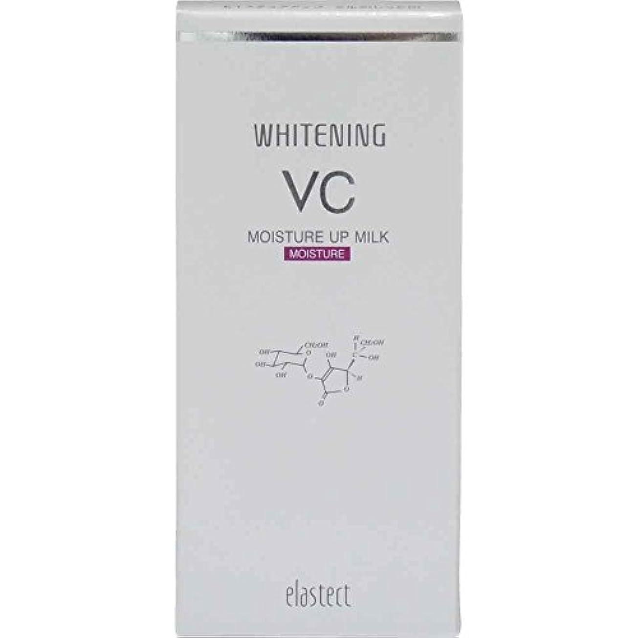 気づかない交響曲掃くエラステクト ホワイトニング モイスチュアアップミルクVC(M) しっとりタイプ 120mL 【医薬部外品】