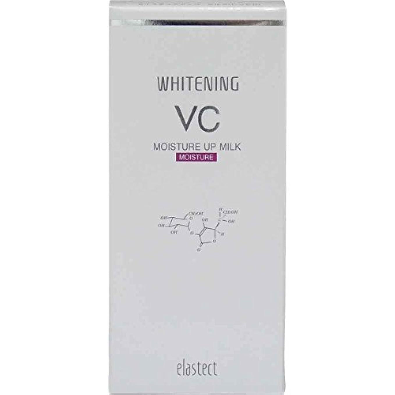 スプリット神経障害批判的エラステクト ホワイトニング モイスチュアアップミルクVC(M) しっとりタイプ 120mL 【医薬部外品】