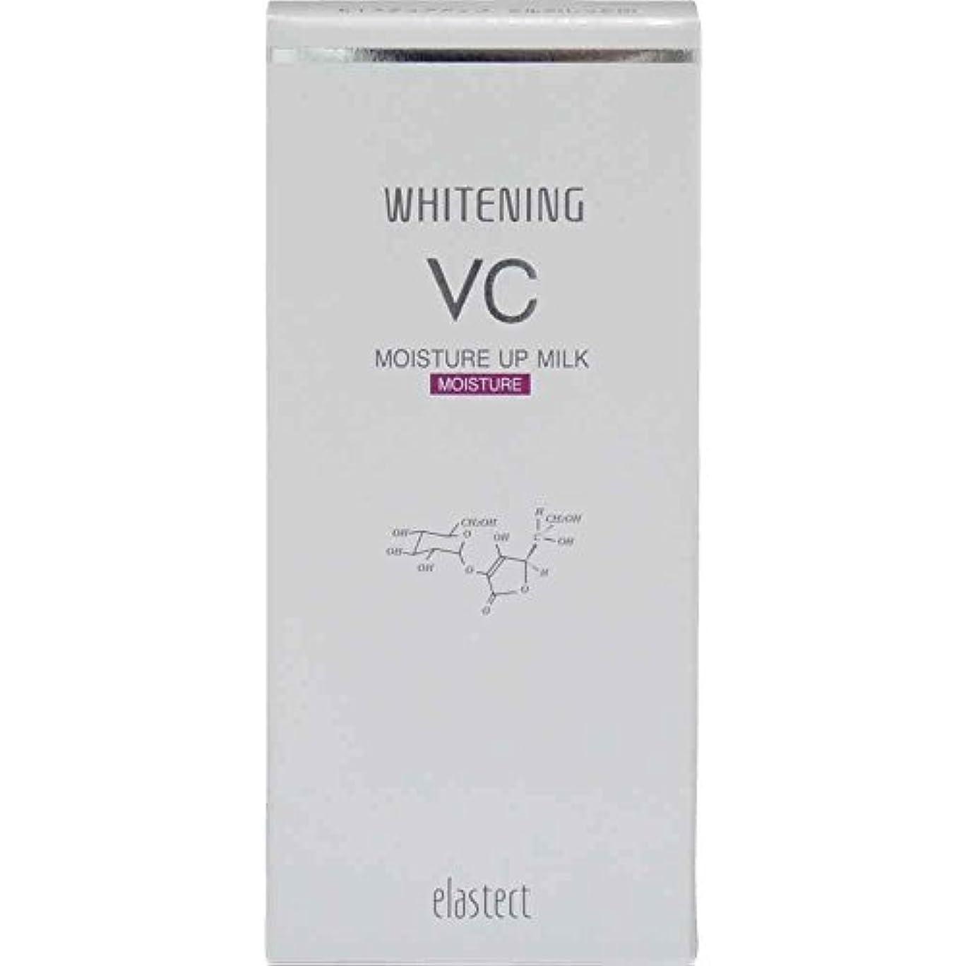 配送支援充実エラステクト ホワイトニング モイスチュアアップミルクVC(M) しっとりタイプ 120mL 【医薬部外品】