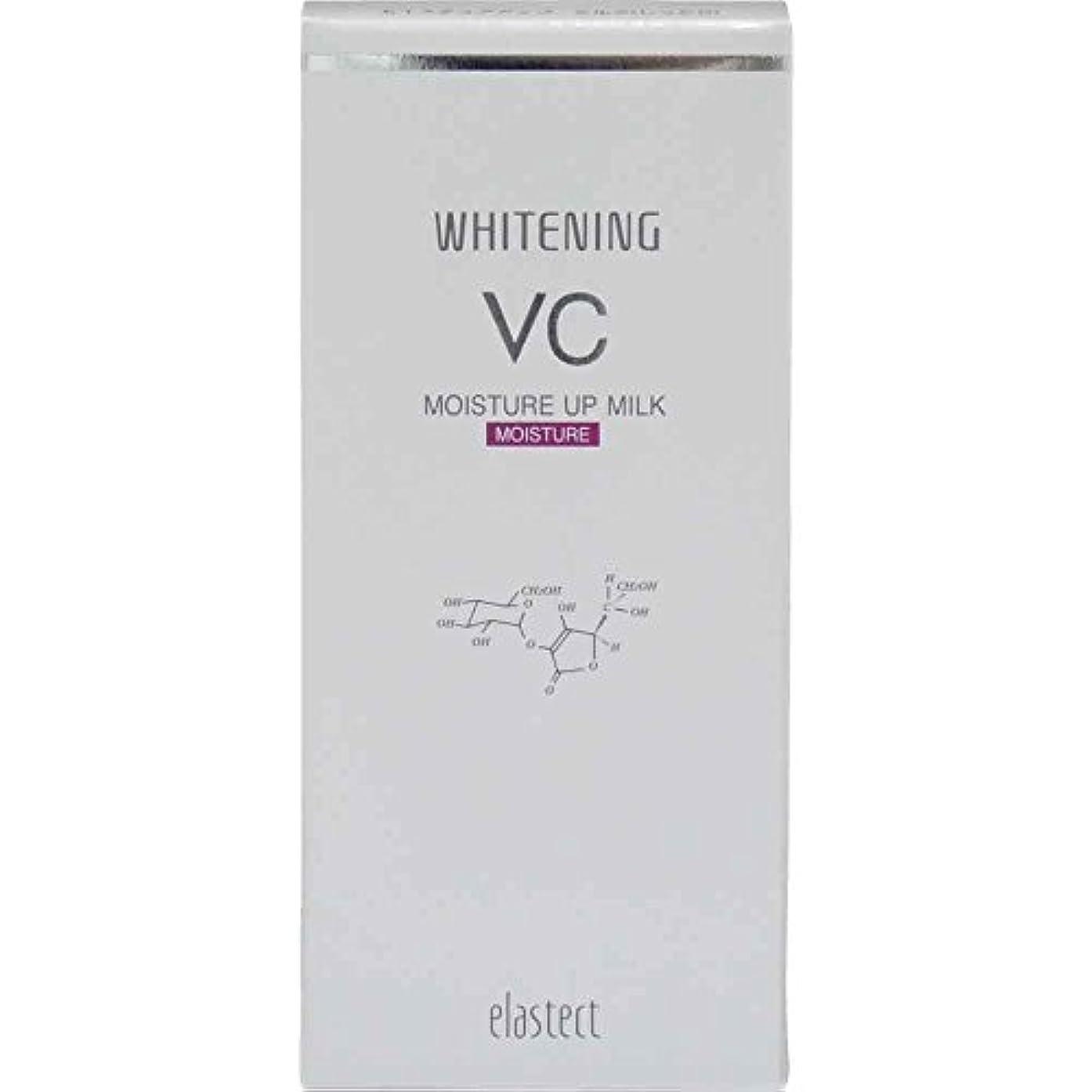 伝染病文法管理エラステクト ホワイトニング モイスチュアアップミルクVC(M) しっとりタイプ 120mL 【医薬部外品】