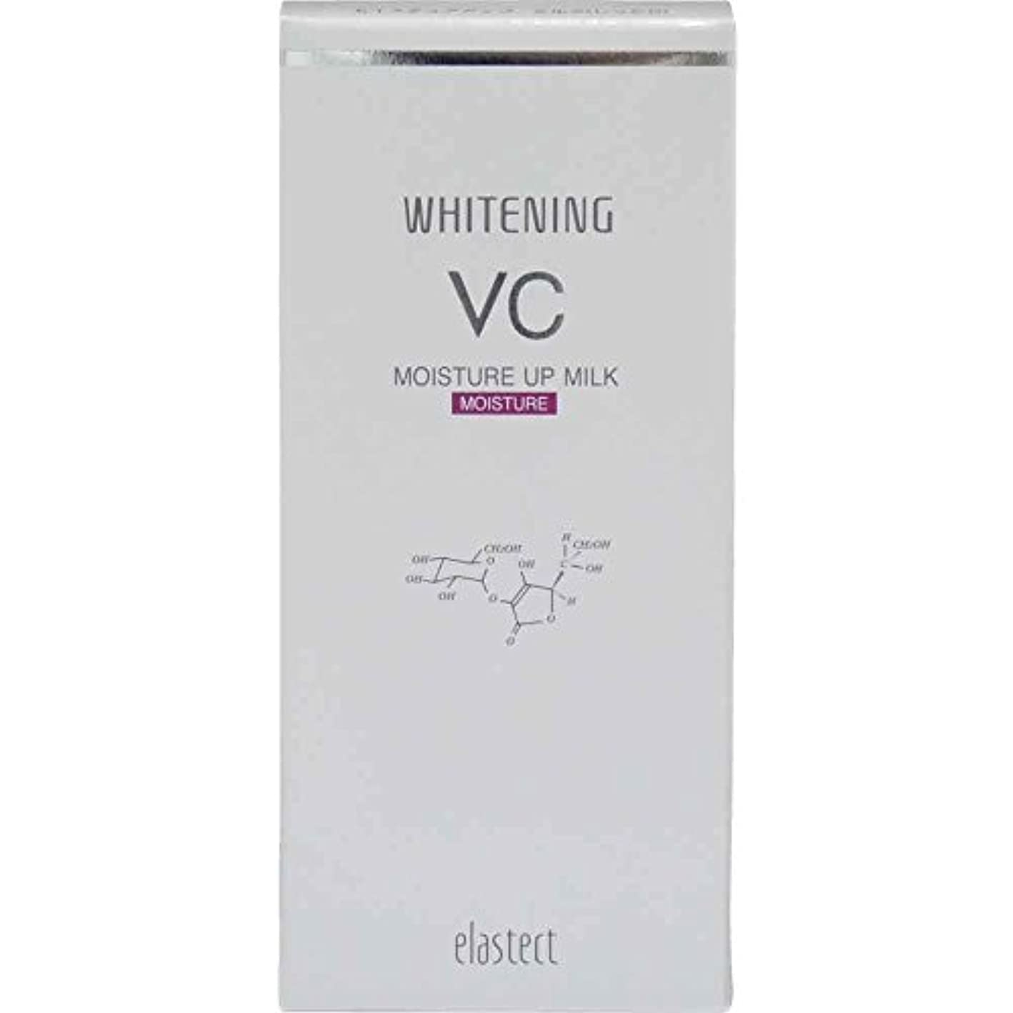 見出しカバレッジ落胆するエラステクト ホワイトニング モイスチュアアップミルクVC(M) しっとりタイプ 120mL 【医薬部外品】