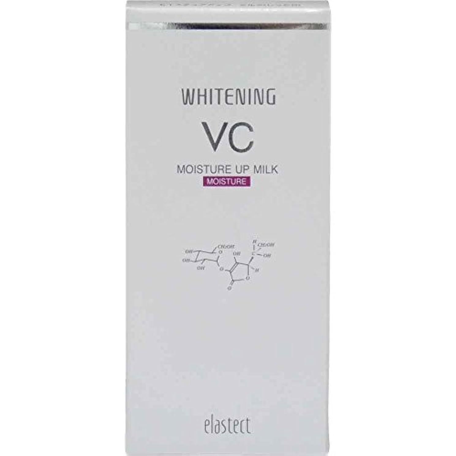 提出するテレックス不道徳エラステクト ホワイトニング モイスチュアアップミルクVC(M) しっとりタイプ 120mL 【医薬部外品】