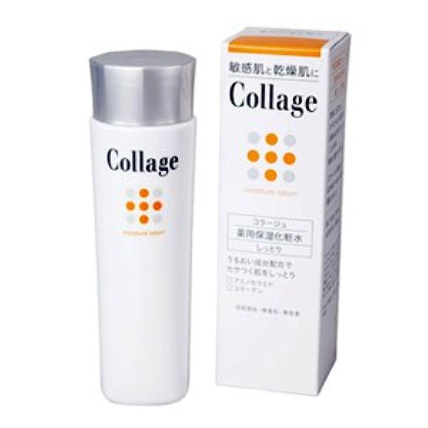 尊敬する冷えるパウダーコラージュ 薬用保湿化粧水 しっとり 120ml×2 【持田ヘルスケア】 3740