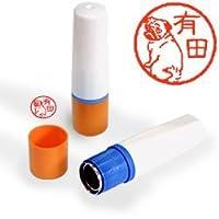 【動物認印】犬ミトメ64・見返りパグ ホルダー:オレンジ/朱色インク