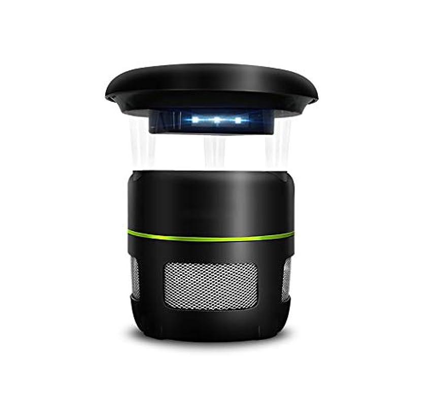 蚊キラー モスキートキラー - 多方向吸引ライトモスキートライトUSB充電式放射不要屋内および屋外