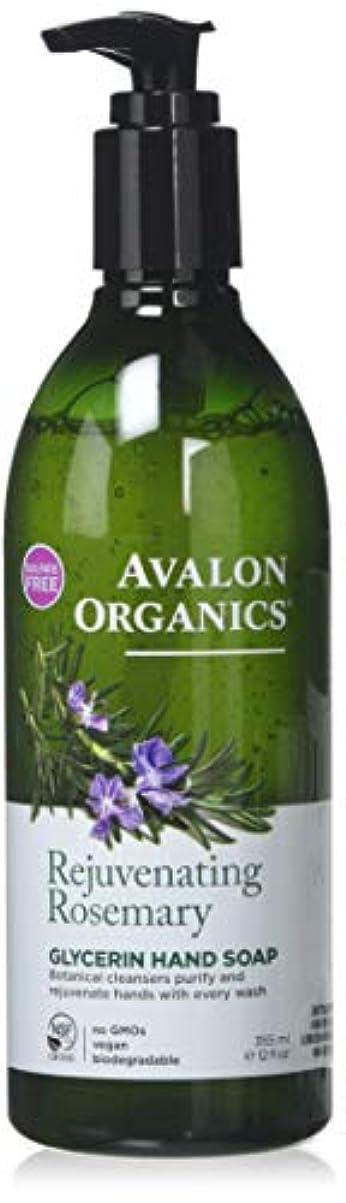 スープそれによってアレルギーアバロンオーガニック[AVALON ORGANICS]ハンドソープローズマリー355ml