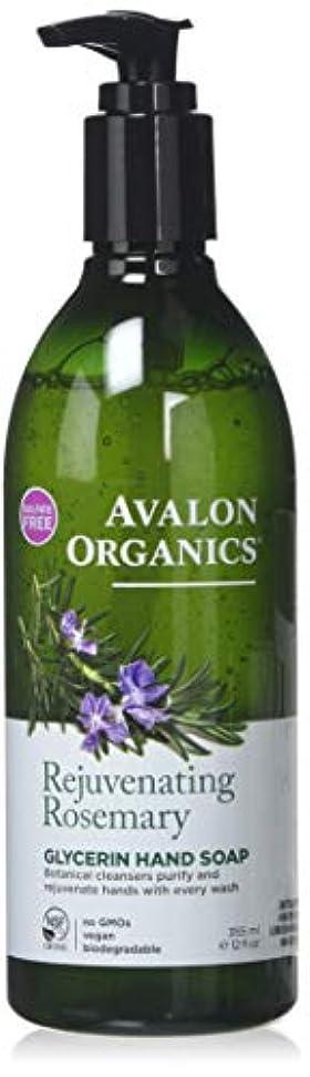 議題ファランクス選択するアバロンオーガニック[AVALON ORGANICS]ハンドソープローズマリー355ml
