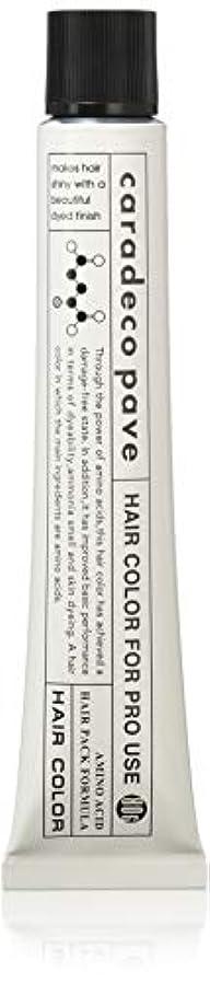 ライター自体ロッド中野製薬 パブェ ベージュBr Hp 80