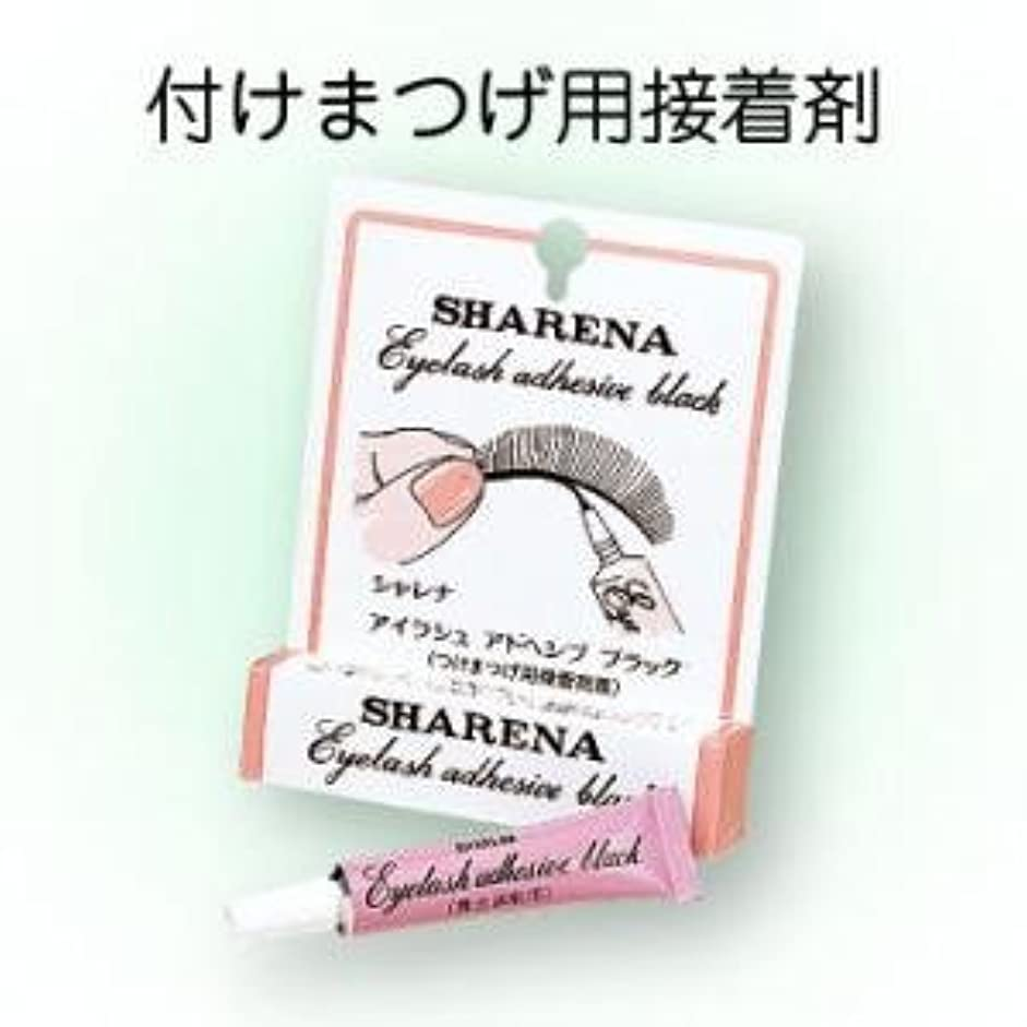 保険をかける相手契約するシャレナブラック 3.5g【三善】