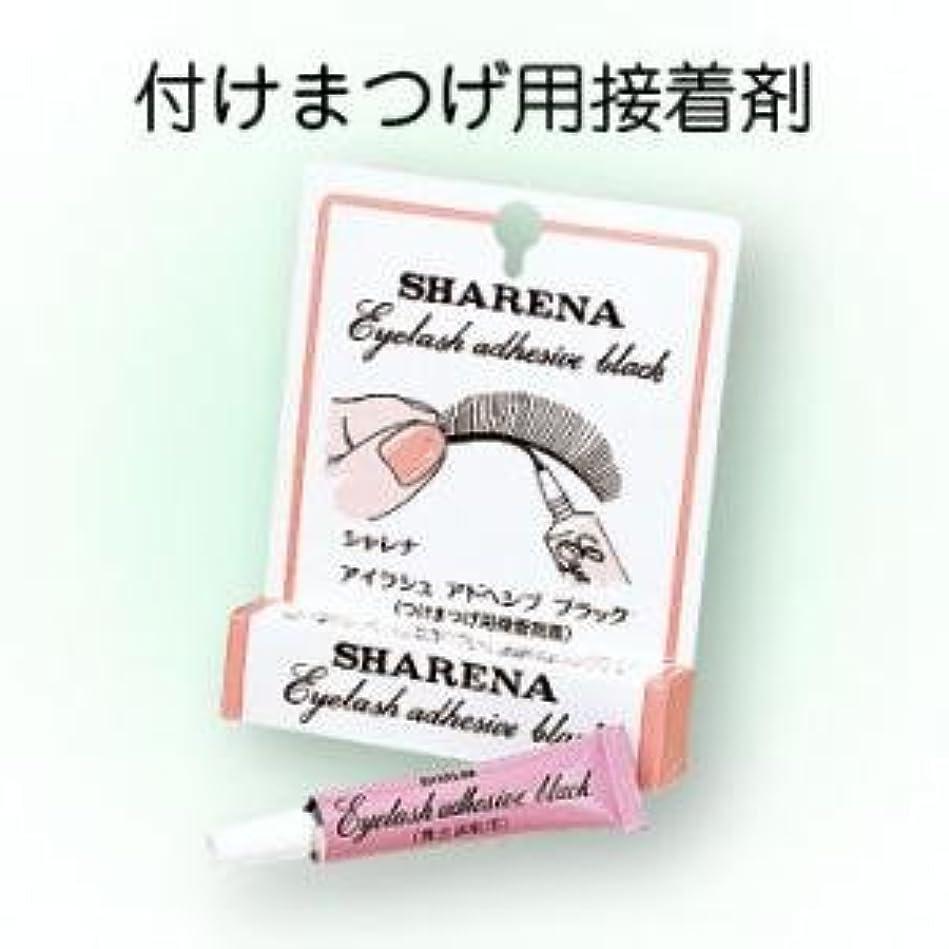 シャレナブラック 3.5g【三善】