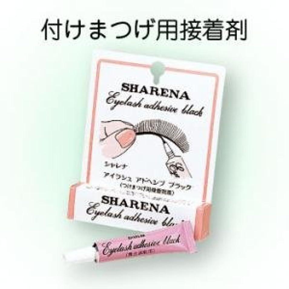 明快広範囲に処理するシャレナブラック 3.5g【三善】