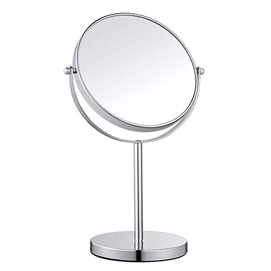 オークランド食い違いフランクワースリーOvonni 卓上鏡 化粧鏡 卓上ミラー 両面鏡 360°回転 等倍鏡&3倍拡大鏡 光学レンズ高解像度 シンプル (太い 鏡面20cm)