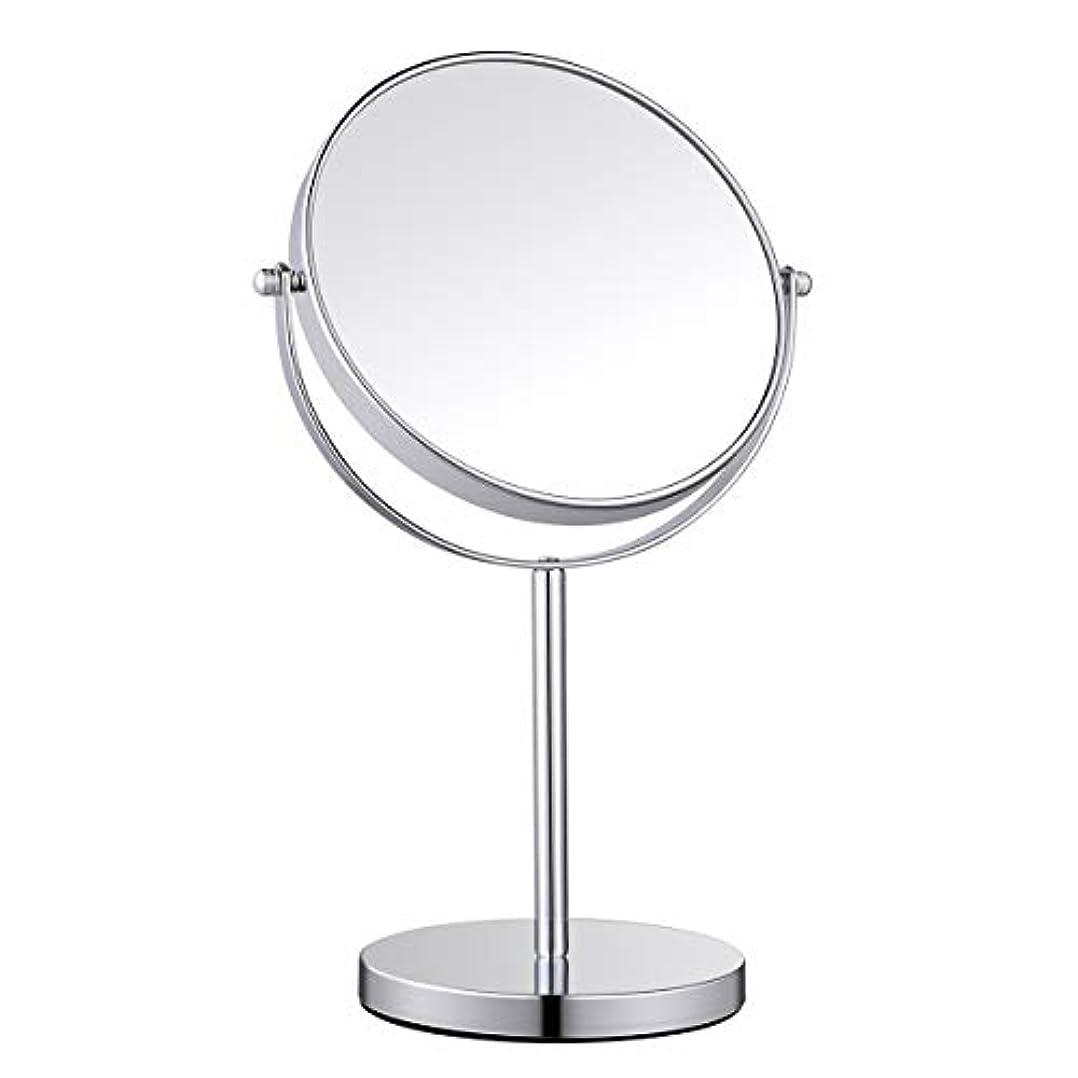 懲戒満員分岐するOvonni 卓上鏡 化粧鏡 卓上ミラー 両面鏡 360°回転 等倍鏡&3倍拡大鏡 光学レンズ高解像度 シンプル (太い 鏡面20cm)