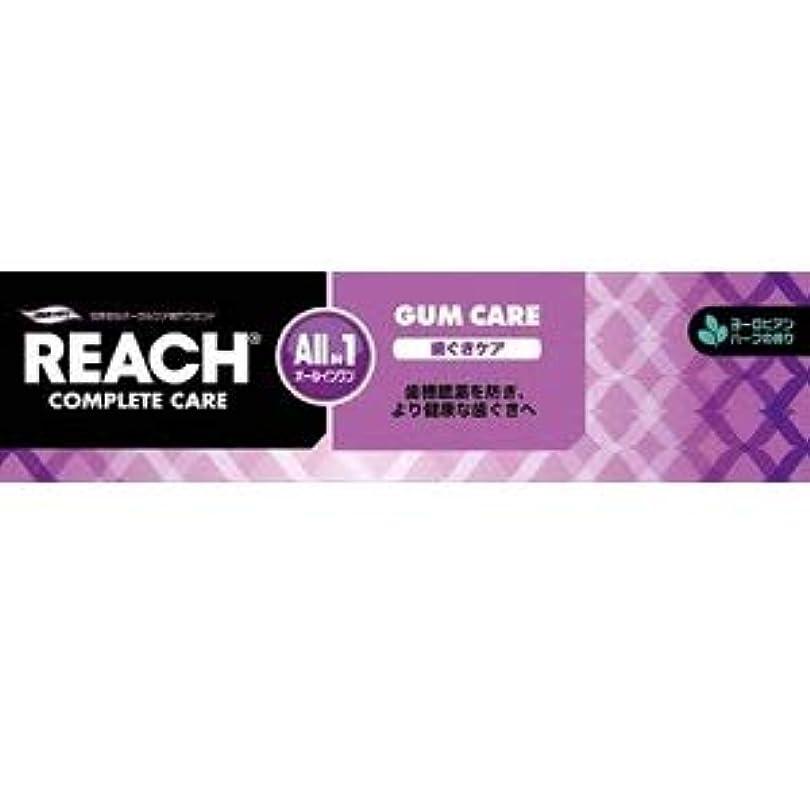 アセ連合予防接種リーチ 薬用歯ミガキ 歯ぐきケア(120g)