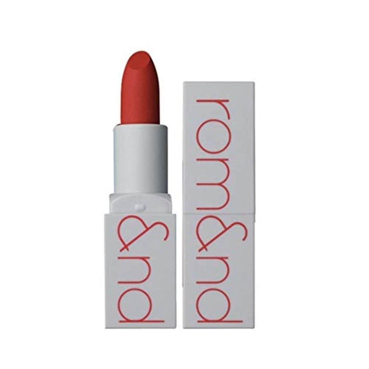 お祝い拮抗する冷えるローム?アンド?ゼログラムマットリップスティック3.5g 4色、Rom&nd Zero Gram Matte Lipstick 3.5g 4 Colors [並行輸入品] (All That Jazz)