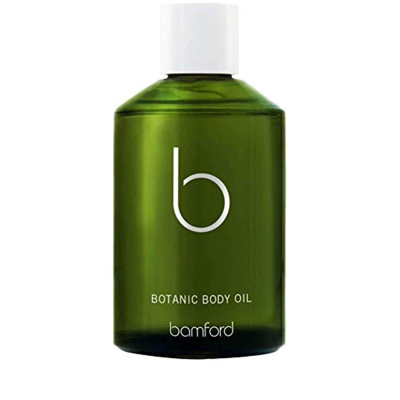 巧みな祈る旅[Bamford ] バンフォード植物のボディオイル125ミリリットル - Bamford Botanic Body Oil 125ml [並行輸入品]