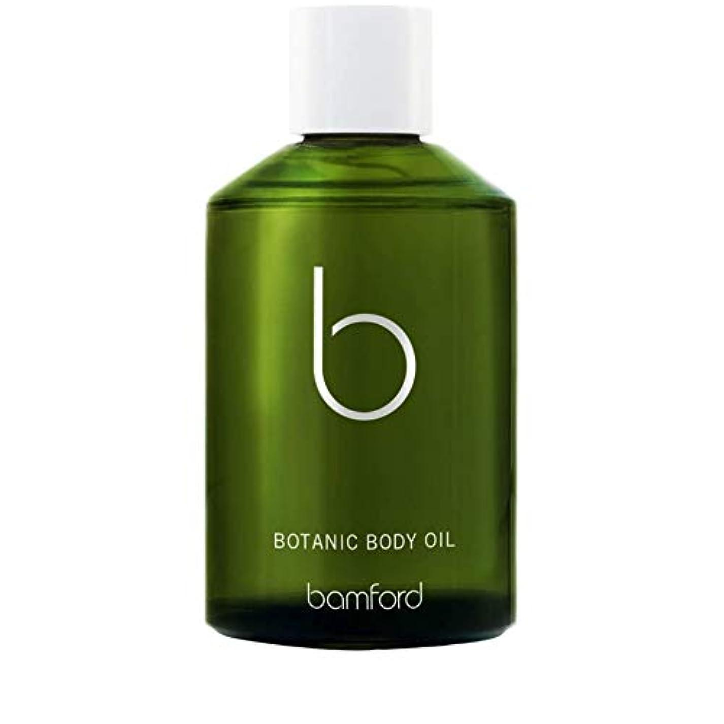 まだら宿題をするトン[Bamford ] バンフォード植物のボディオイル125ミリリットル - Bamford Botanic Body Oil 125ml [並行輸入品]