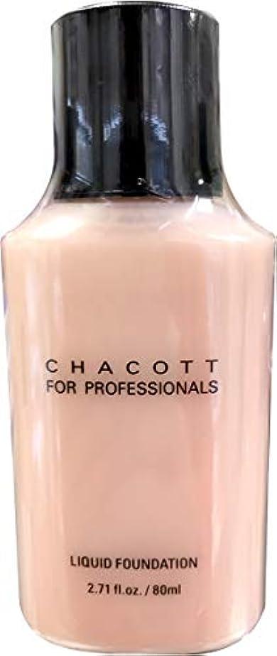 溶かすデコレーション期待CHACOTT<チャコット> リキッドファンデーション 80ml 313