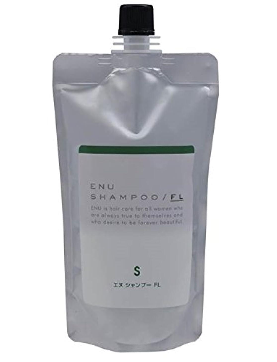 プレゼンター閃光綺麗な中野製薬  ENU エヌ シャンプー FL レフィル 400ml