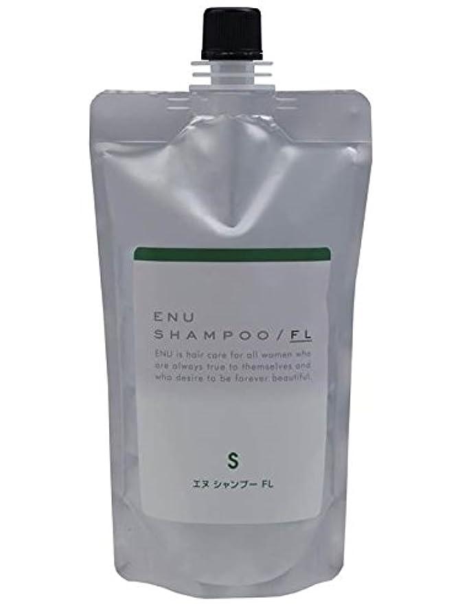 蜜罰する提出する中野製薬  ENU エヌ シャンプー FL レフィル 400ml