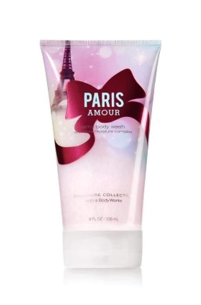ニックネーム完璧な氏Bath & Body Works  ????????????????- Paris Amour*???? ????【並行輸入品】
