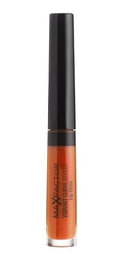 下にリーフレットカレンダーMax Factor Vibrant Curve Effect Lip Gloss, No.13 In the Spotlight by Max Factor