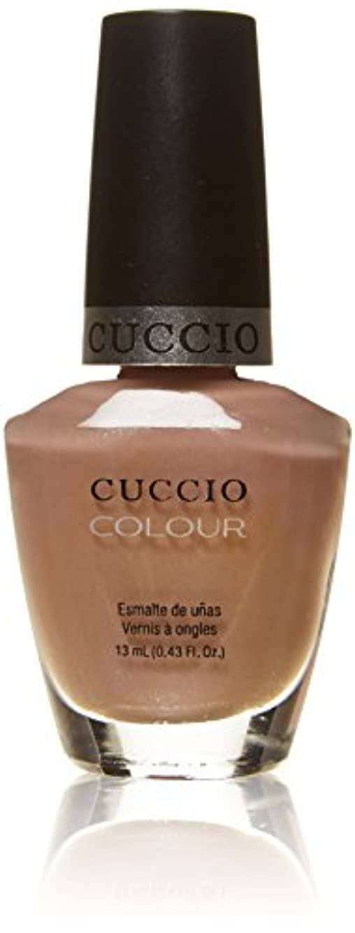 ジュースではごきげんようハリウッドCuccio Colour Gloss Lacquer - Nude-A-Tude - 0.43oz / 13ml