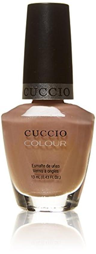 誠実さ端クラックポットCuccio Colour Gloss Lacquer - Nude-A-Tude - 0.43oz / 13ml