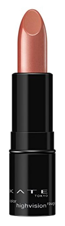 ストッキング詳細に磁気ケイト ルージュ カラーハイビジョンルージュ BE-1