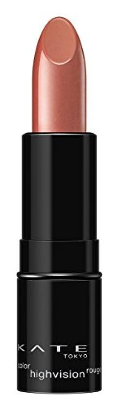 流体柱飾るケイト ルージュ カラーハイビジョンルージュ BE-1
