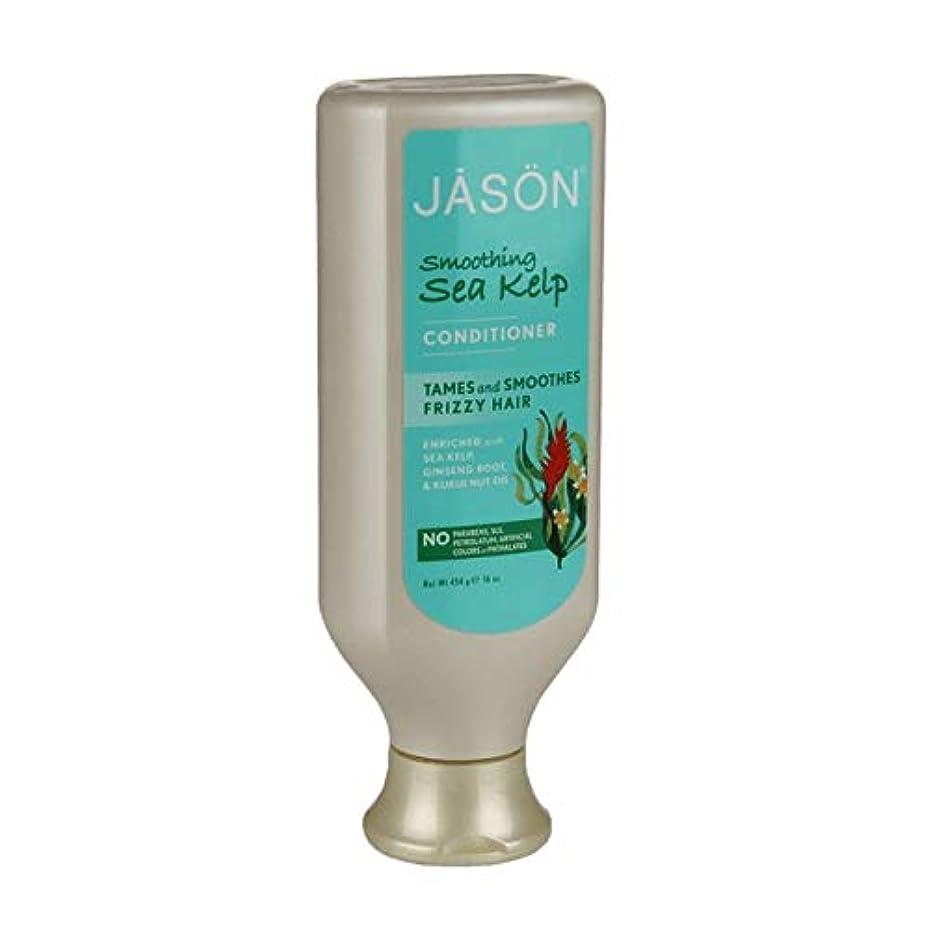 猫背びっくり悪因子[Jason] ジェイソン有機海昆布コンディショナー480ミリリットル - Jason Organic Sea Kelp Conditioner 480ml [並行輸入品]
