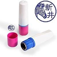 【動物認印】シマウマ ミトメ1 ホルダー:ピンク/カラーインク: 青