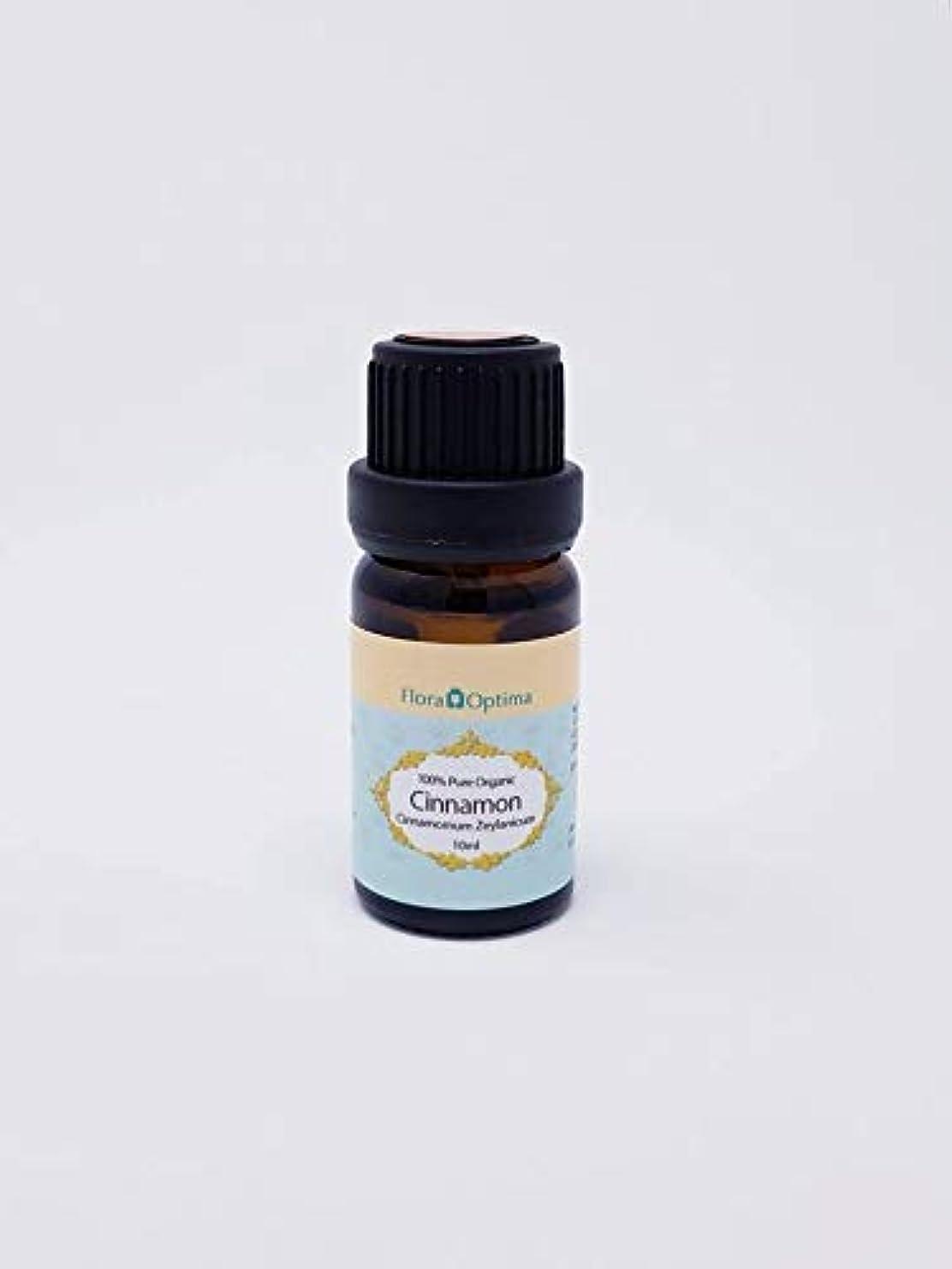 メキシコ山知的【オーガニック】シナモン?オイル(Cinnamon Oil) - 10ml -
