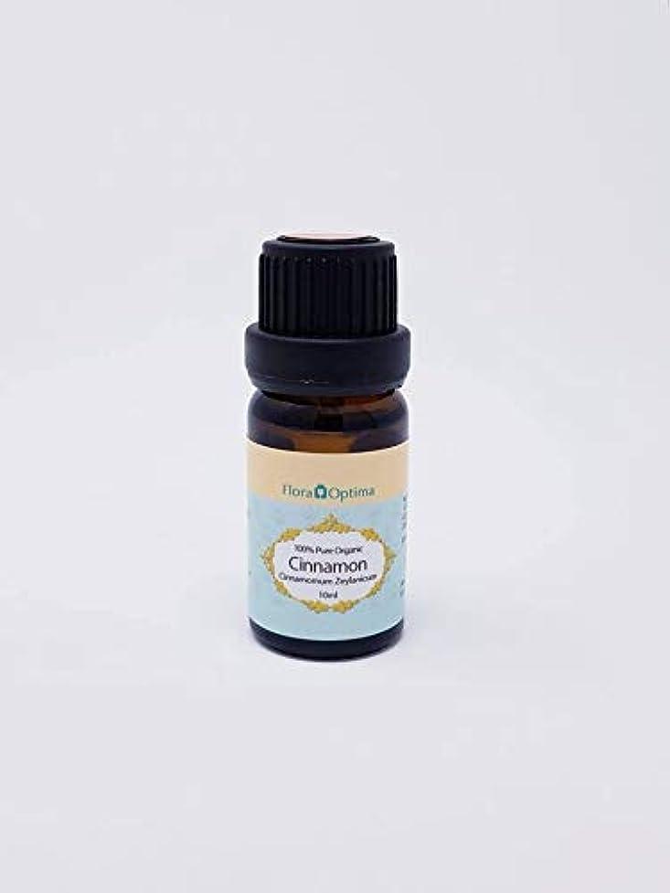 冒険膨らみ延期する【オーガニック】シナモン?オイル(Cinnamon Oil) - 10ml -