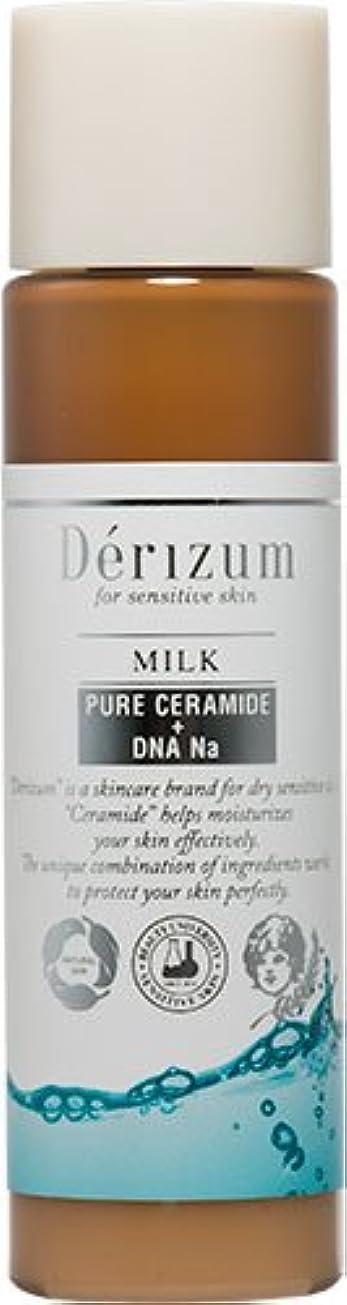 メイドコントラスト分子デリズム モイスチャーライジング ソフニングミルク