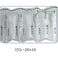 【MINI AIR EASI】 エアークッション スマートパック SM-02専用フィルム (20×10 4巻セット)