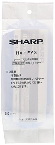シャープ 加湿器交換用フィルター (HV-Y30CX用) H...