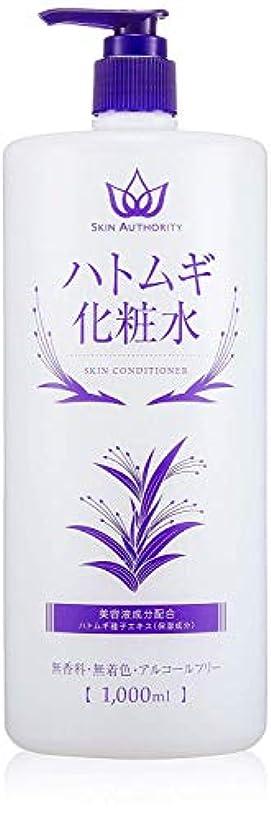 大臣鹿機構[Amazon限定ブランド] SKIN AUTHORITY ハトムギ化粧水 1000ml