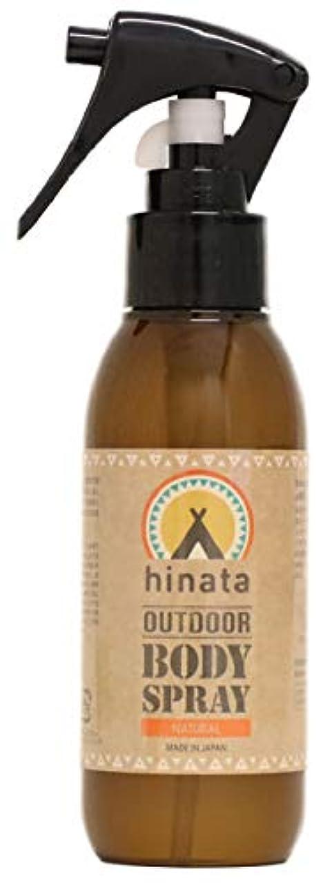 うまくいけばレザー分類するhinata(ヒナタ) アウトドアボディスプレー 120ml