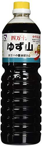 マルバン醤油 ゆず山ぽん酢しょうゆ 1000ml