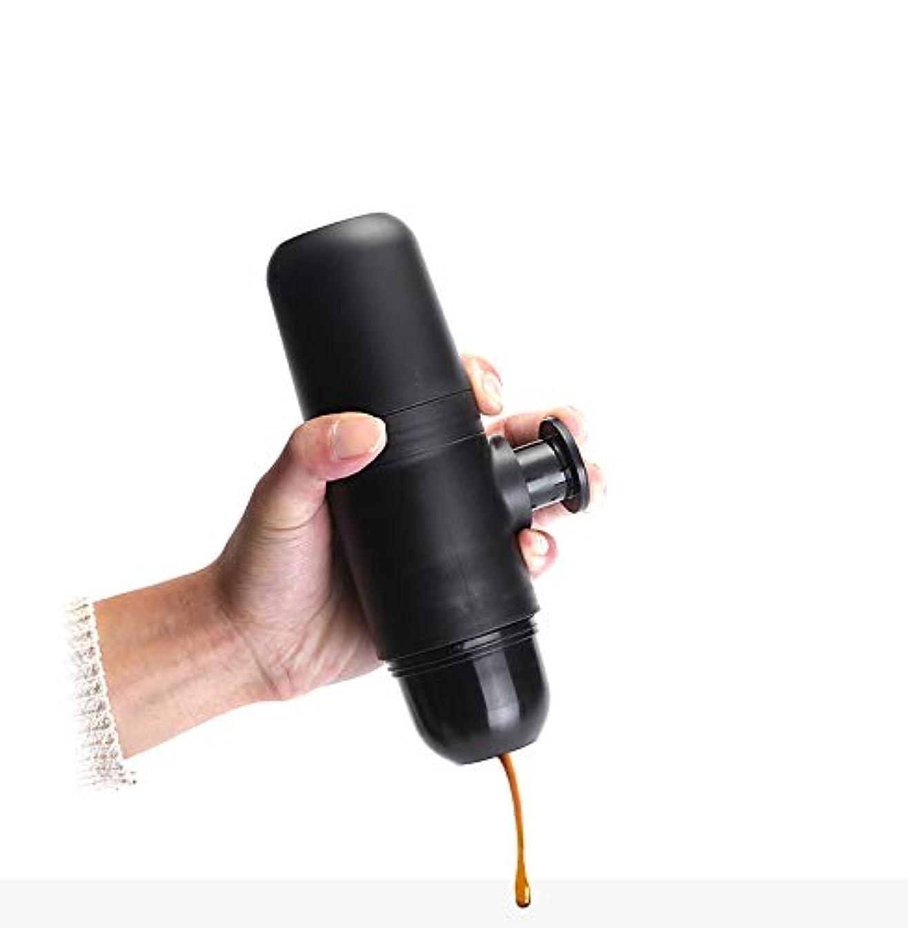 代理人アボートする必要があるLYS ポータブル コーヒー 機械 、 コーヒー ポット 、 アウトドア コーヒー カップ 、 ミニ コーヒー メーカ a