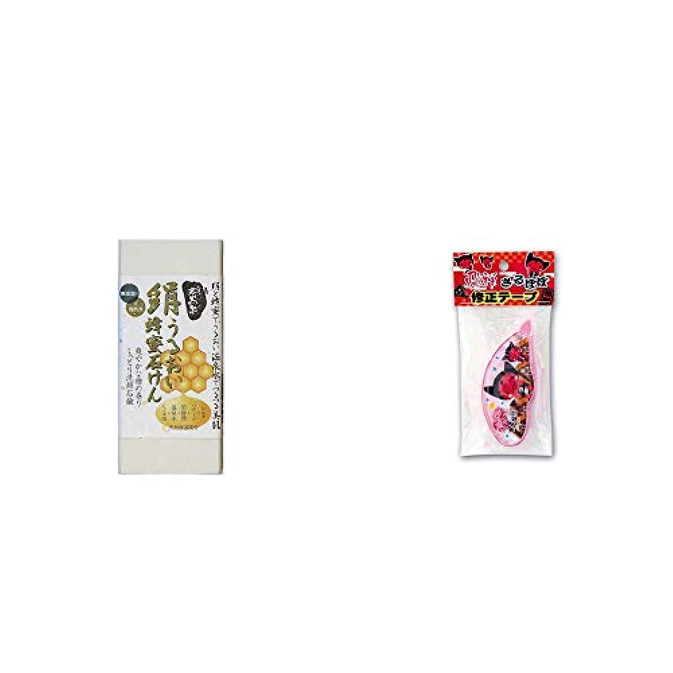 [2点セット] ひのき炭黒泉 絹うるおい蜂蜜石けん(75g×2)?さるぼぼ 修正テープ【ブルー】