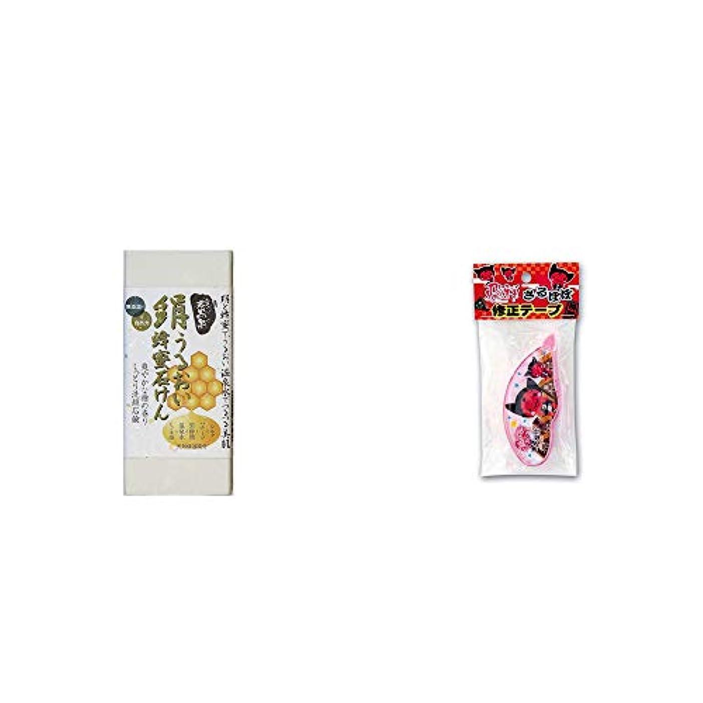 腸実業家消費[2点セット] ひのき炭黒泉 絹うるおい蜂蜜石けん(75g×2)?さるぼぼ 修正テープ【ブルー】