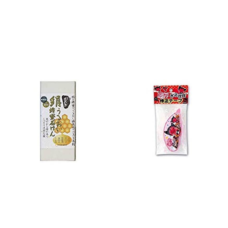 フォーマル直感注釈を付ける[2点セット] ひのき炭黒泉 絹うるおい蜂蜜石けん(75g×2)?さるぼぼ 修正テープ【ブルー】
